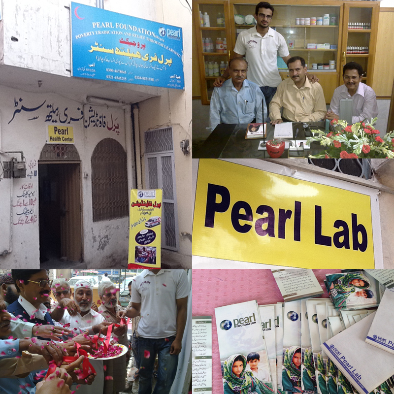 pearl-health-center-lahore